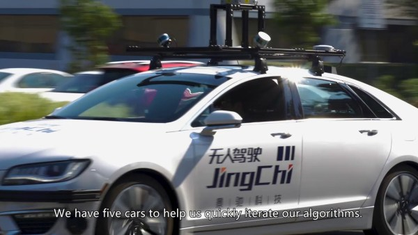JingChi Autonomous Vehicles – Recruitment Video